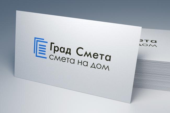 Уникальный логотип. 2 варианта. Качественно и профессионально 52 - kwork.ru