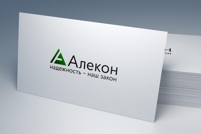 Уникальный логотип. 2 варианта. Качественно и профессионально 48 - kwork.ru