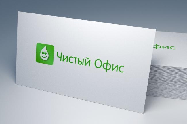 Уникальный логотип. 2 варианта. Качественно и профессионально 32 - kwork.ru