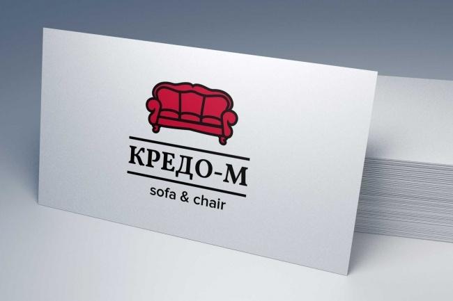 Уникальный логотип. 2 варианта. Качественно и профессионально 18 - kwork.ru