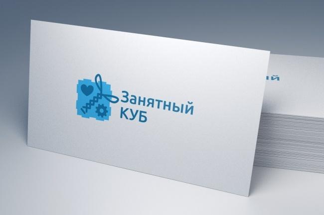 Уникальный логотип. 2 варианта. Качественно и профессионально 10 - kwork.ru