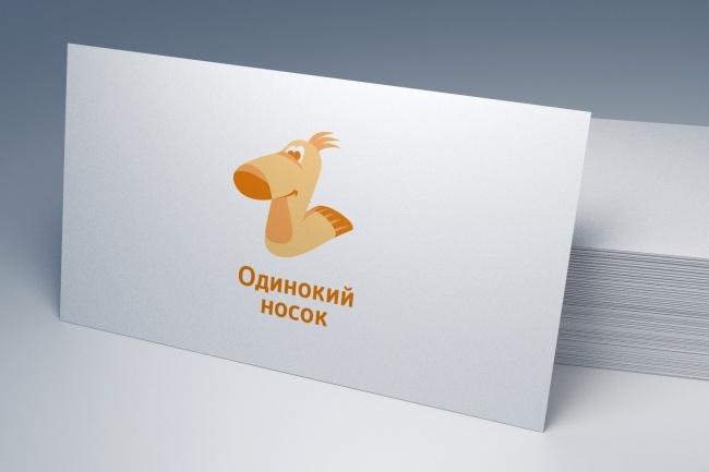 Уникальный логотип. 2 варианта. Качественно и профессионально 15 - kwork.ru