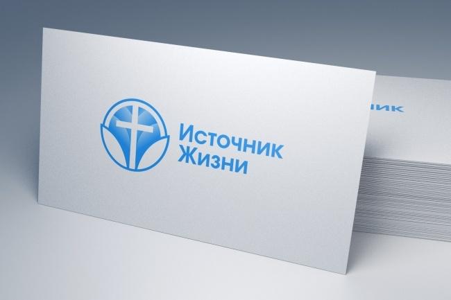 Уникальный логотип. 2 варианта. Качественно и профессионально 4 - kwork.ru