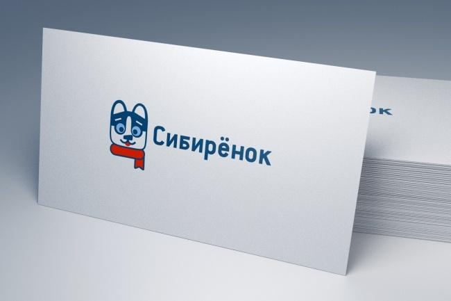 Уникальный логотип. 2 варианта. Качественно и профессионально 16 - kwork.ru