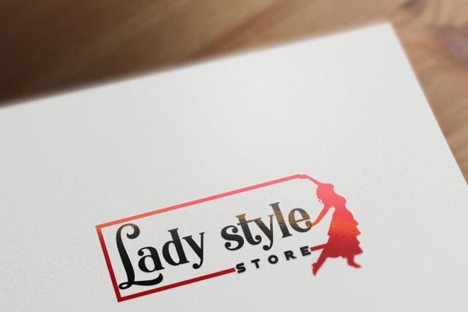 Нарисую логотип в стиле hand-made 87 - kwork.ru