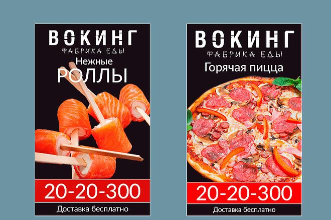 Баннеры в формате GIF для РСЯ 5 - kwork.ru