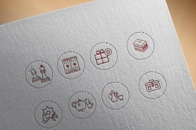 Создам 6 иконок 14 - kwork.ru