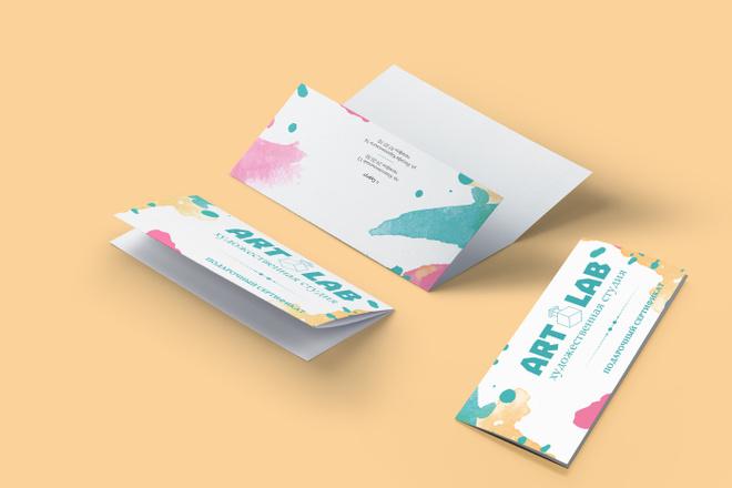Дизайн подарочного сертификата 7 - kwork.ru
