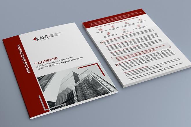 Дизайн меню, каталога, журнала 26 - kwork.ru