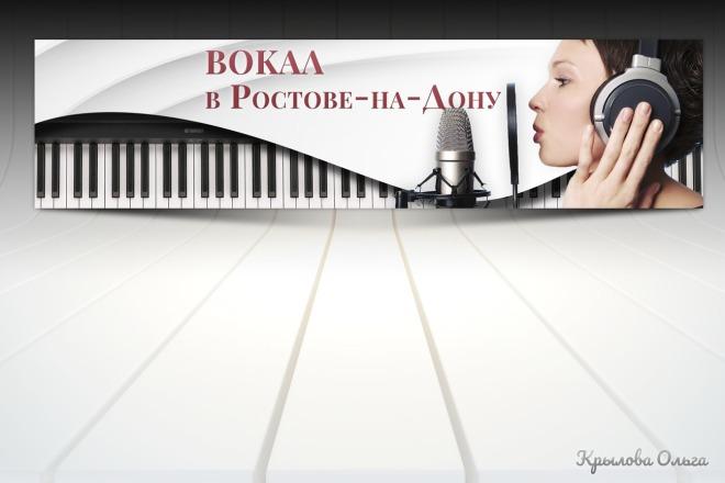 Оформление группы Вконтакте. Обложка, меню Вконтакте 10 - kwork.ru