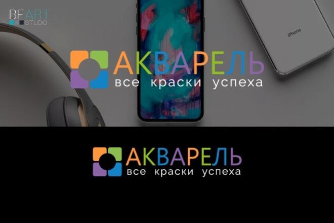 Cоздам логотип по вашему эскизу, исходники в подарок 7 - kwork.ru