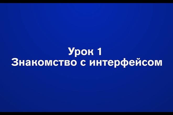 Монтаж, обработка, склейка, добавления эффектов на ваше видео 2 - kwork.ru