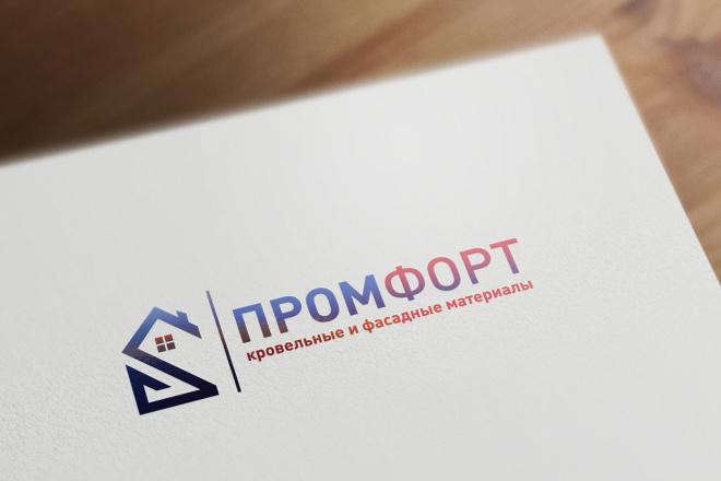 Разработаю дизайн логотипа 141 - kwork.ru