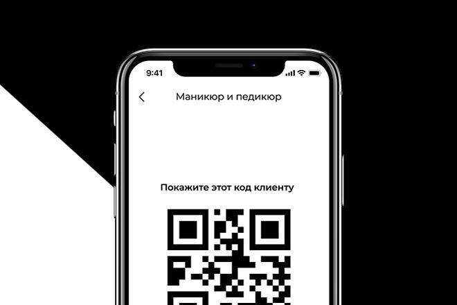 Дизайн android, ios мобильного приложения 9 - kwork.ru