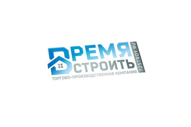 Креативный логотип со смыслом 34 - kwork.ru