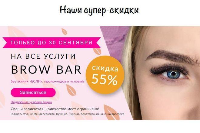 Скопировать Landing page, одностраничный сайт, посадочную страницу 95 - kwork.ru