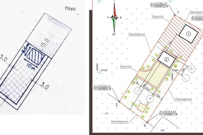 Схема планировочной организации земельного участка - спозу 23 - kwork.ru