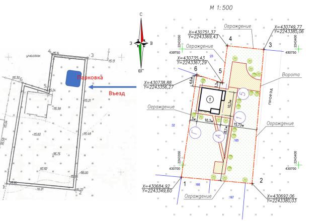 Схема планировочной организации земельного участка - спозу 20 - kwork.ru