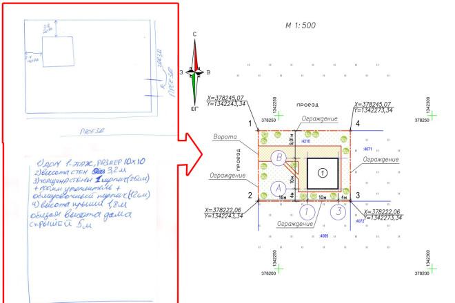Схема планировочной организации земельного участка - спозу 19 - kwork.ru