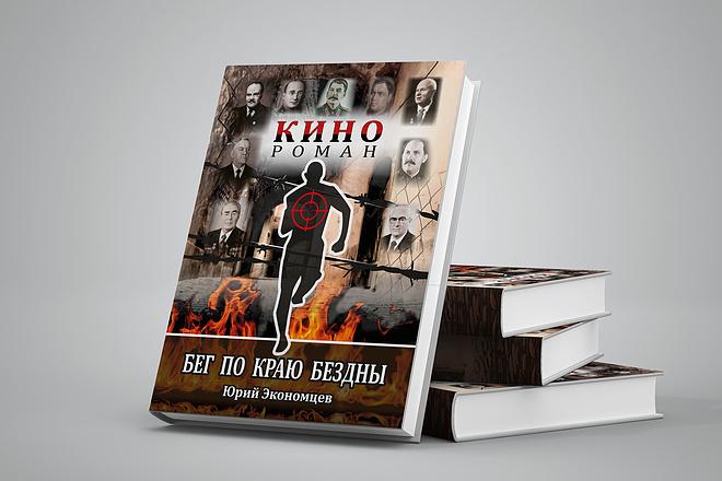 Листовка, флаер + исходник быстро 22 - kwork.ru