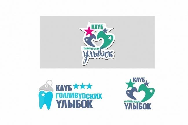 Разработаю логотип 84 - kwork.ru
