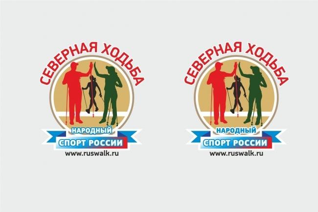 Разработаю логотип 83 - kwork.ru