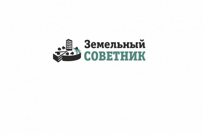Разработаю логотип 80 - kwork.ru