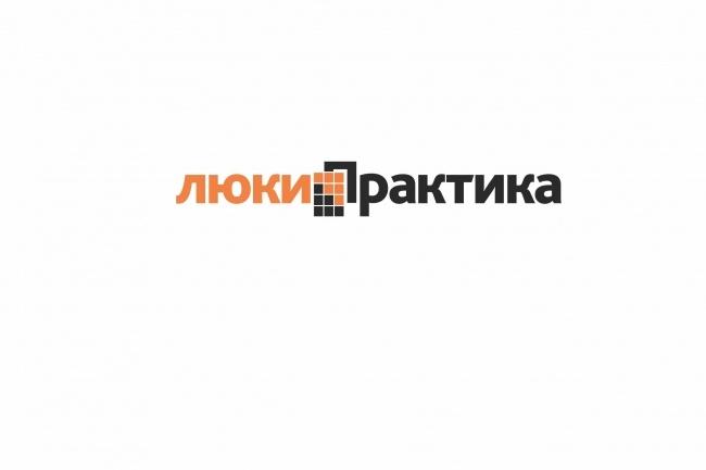 Разработаю логотип 77 - kwork.ru