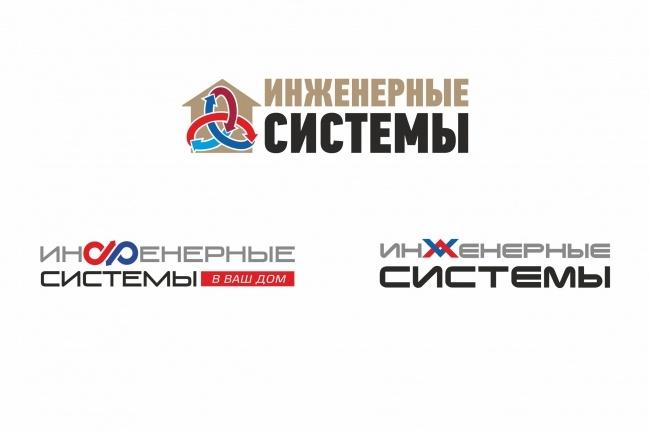 Разработаю логотип 76 - kwork.ru