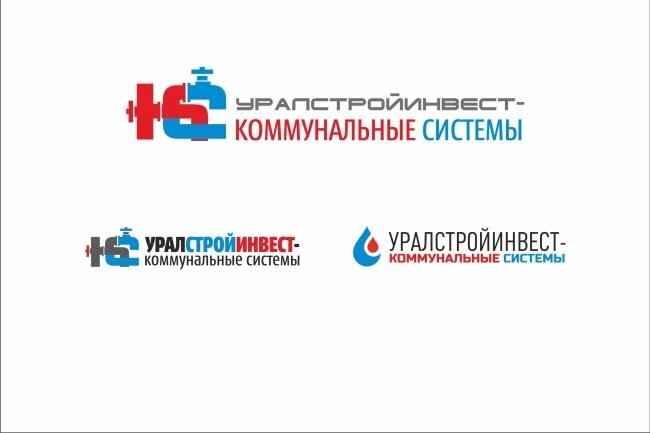 Разработаю логотип 71 - kwork.ru