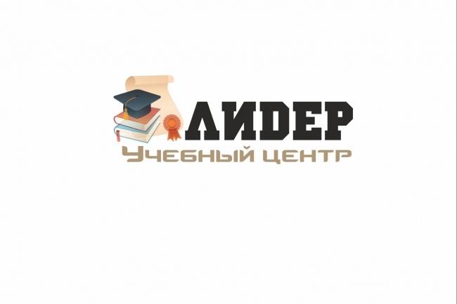 Разработаю логотип 61 - kwork.ru