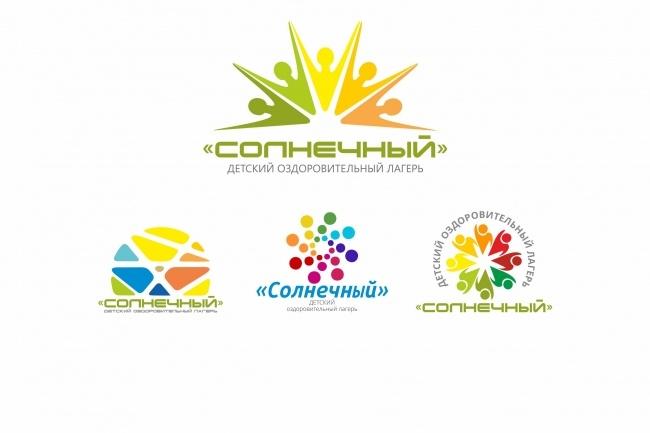 Разработаю логотип 49 - kwork.ru