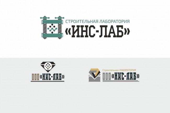 Разработаю логотип 45 - kwork.ru