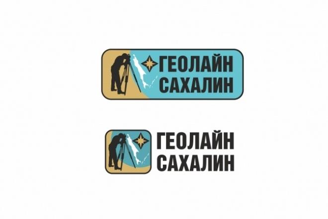 Разработаю логотип 99 - kwork.ru