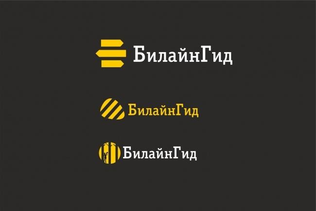 Разработаю логотип 98 - kwork.ru