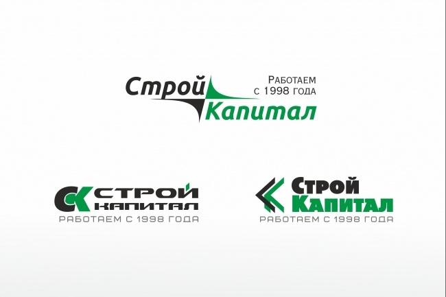 Разработаю логотип 92 - kwork.ru