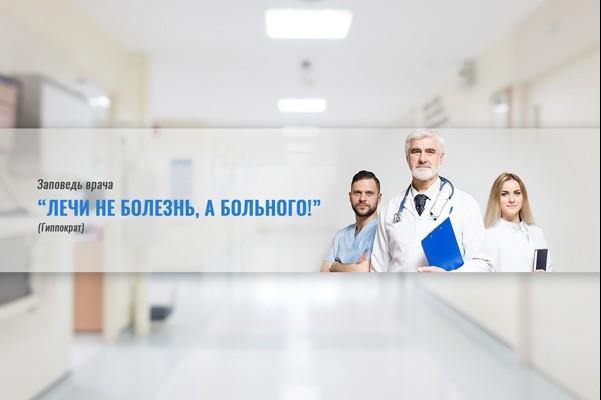 Нарисую слайд для сайта 60 - kwork.ru