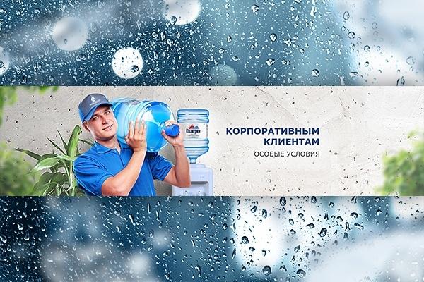 Нарисую слайд для сайта 92 - kwork.ru