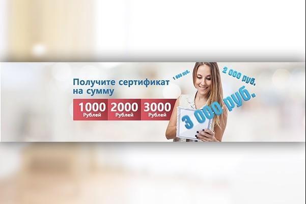 Нарисую слайд для сайта 53 - kwork.ru