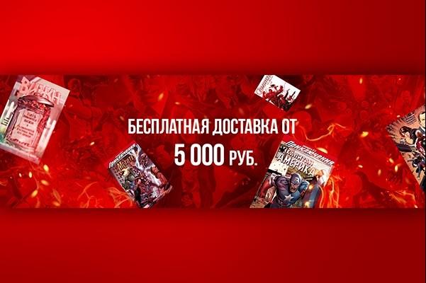 Нарисую слайд для сайта 42 - kwork.ru