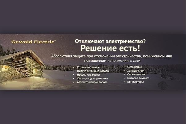 Нарисую слайд для сайта 87 - kwork.ru