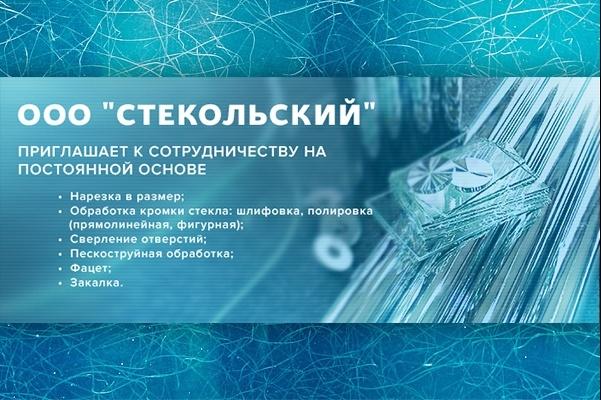Нарисую слайд для сайта 86 - kwork.ru