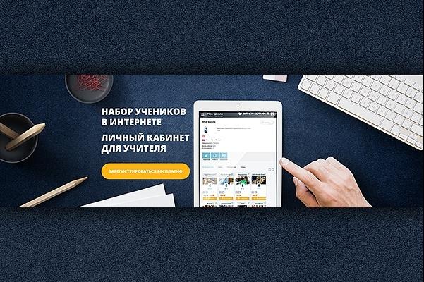 Нарисую слайд для сайта 71 - kwork.ru