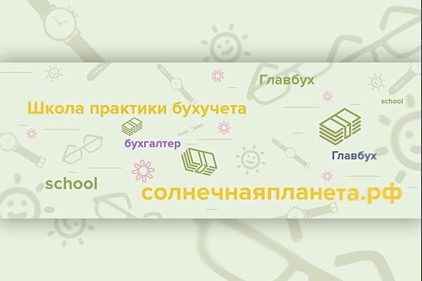 Нарисую слайд для сайта 67 - kwork.ru