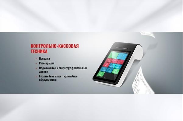 Нарисую слайд для сайта 59 - kwork.ru
