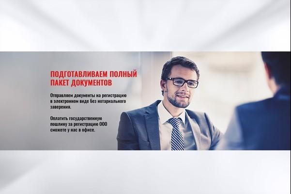 Нарисую слайд для сайта 58 - kwork.ru