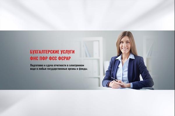 Нарисую слайд для сайта 56 - kwork.ru
