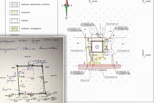 Схема планировочной организации земельного участка - спозу 25 - kwork.ru