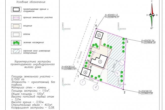 Схема планировочной организации земельного участка - спозу 41 - kwork.ru