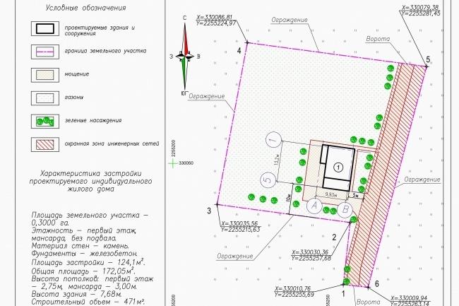 Схема планировочной организации земельного участка - спозу 39 - kwork.ru